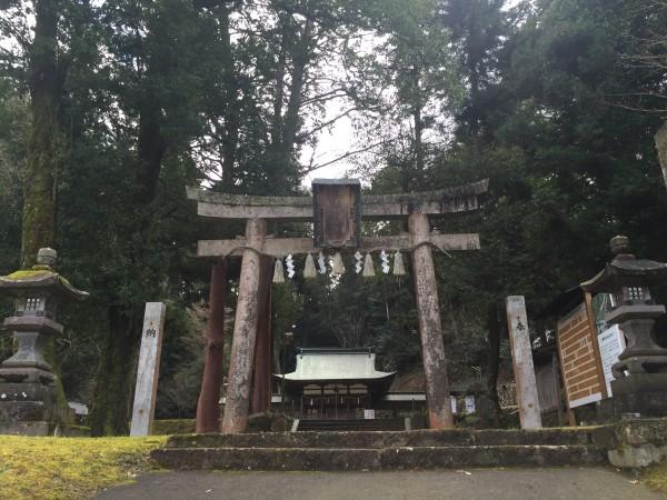 阿良須神社2